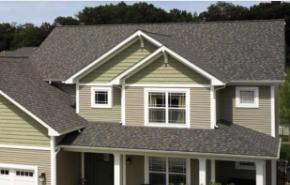Landmark PRO Roofing Style